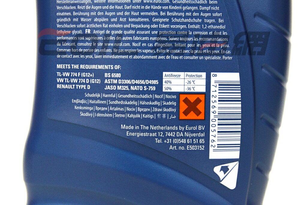 Eurol Antifreeze GLX G12+ 濃縮水箱精 水箱水 防凍液 1