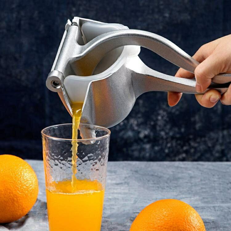 榨汁器YSJ手動榨汁機榨檸檬甘蔗擠壓西瓜神器橙子石榴榨汁器水果壓汁器