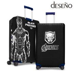 【加賀皮件】DESENO Marvel 漫威英雄造型 防刮彈性 旅行箱保護套 行李箱套 黑豹 M號(24-25吋) B1129-0003