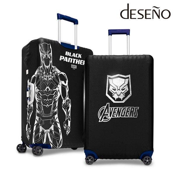 【加賀皮件】DESENOMarvel漫威英雄造型防刮彈性旅行箱保護套行李箱套黑豹M號(24-25吋)B1129-0003