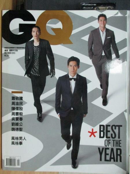【書寶二手書T6/雜誌期刊_XEZ】GQ_2013/12_Best of the Year