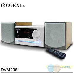 CORAL 迷你DVD床頭音響 DVM206