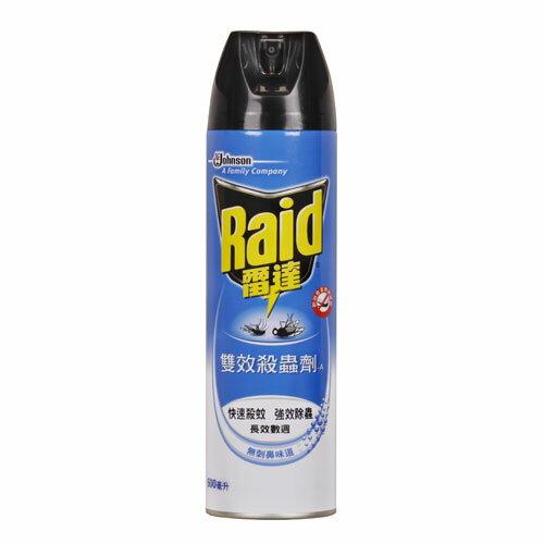 雷達雙效噴霧殺蟲劑500ml【愛買】