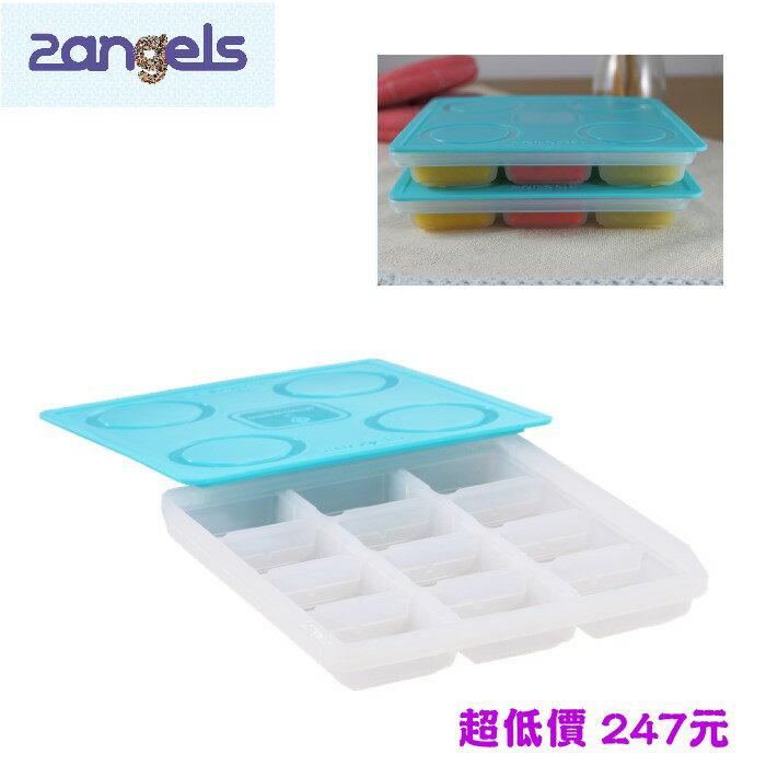 *美馨兒* 2angels媽咪好幫手 矽膠副食品製冰盒-15ml 247元