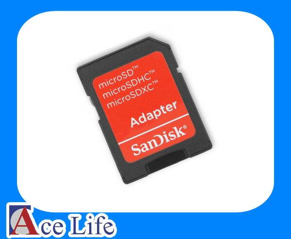【九瑜科技】Sandisk adapter MicroSD microSDHC microSDXC 轉接卡 轉卡 adapter