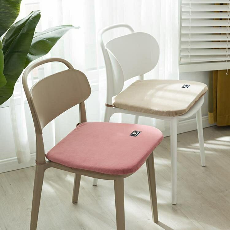 馬蹄形餐椅墊兔毛絨坐墊加厚桌椅子座墊辦公室四季通用凳子墊保暖 四季小屋