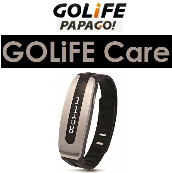 【原廠盒裝】PaPaGo GoLiFE Care 健康智慧手環 藍牙手錶 IP66/IP67 防塵防水 台灣設計製造