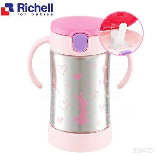 安琪兒婦嬰百貨 日本 Richell 利其爾  TLI薇拉兔不鏽鋼吸管保溫杯300ml
