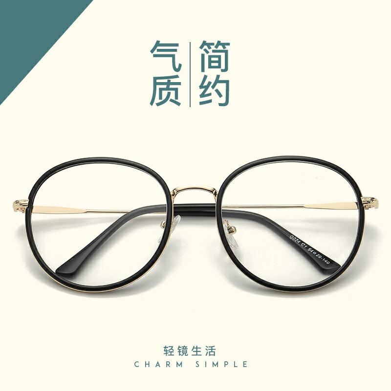 眼鏡框/眼鏡架/近視架 復古潮流金屬大圓框男士女士同款平光鏡透明片砂黑粉色眼鏡
