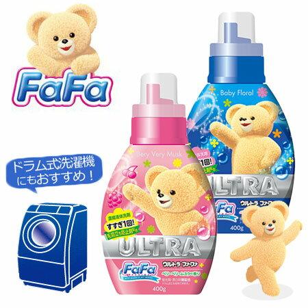 日本 Nissan 小熊寶貝 FaFa 濃縮洗衣精 (莓果麝香/寶貝花香) 400g 衣物洗潔精 洗衣精【N100781】