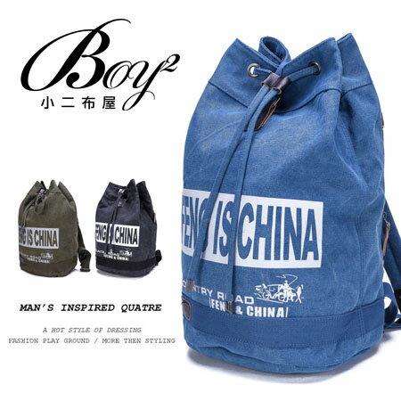 ☆BOY-2☆【NQ-KD630】英文印花束口帆布拳擊包 0