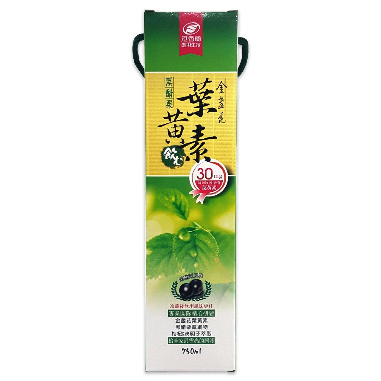 港香蘭黑醋栗葉黃素飲750ml/瓶 2022/10 公司貨中文標 PG美妝
