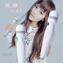 【伊莉婷】日本 Easy Live spark 震動棒 AV棒 UAB充電-白 DM-9252612 spark 5段變頻