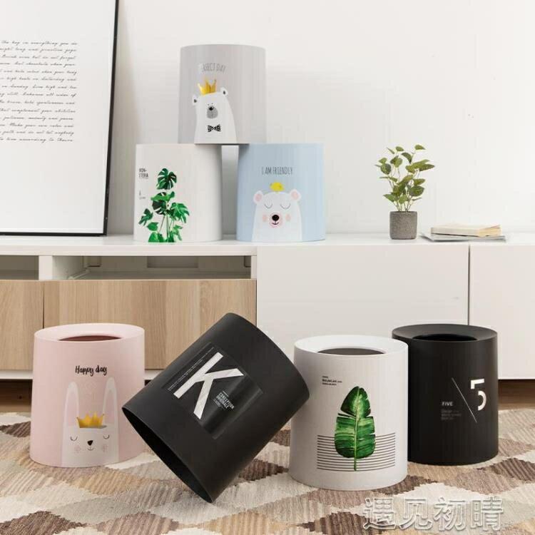現貨 垃圾桶垃圾桶家用客廳創意北歐風臥室衛生間廚房大號筒卡通可愛少女紓困振興 【新年禮物】