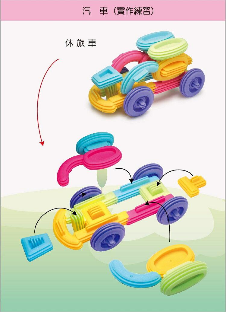 小牛津 - 軟質創新積木 5
