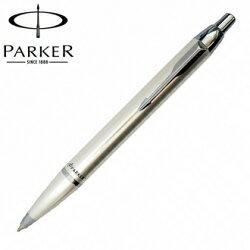 【派克 PARKER】IM經典系列 珍珠白 原子筆 P0856570 /支
