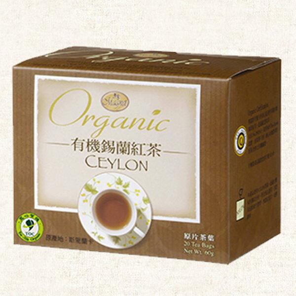 宣洋花茶 曼寧 有機綠茶 3g*20包/有機錫蘭紅茶 3g*20包