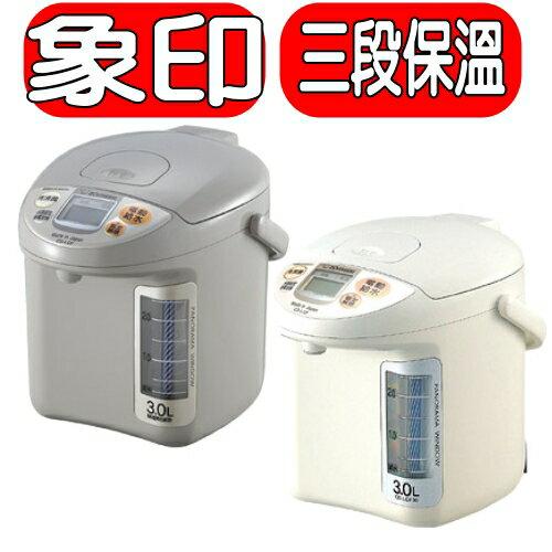 《特促可議價》象印【CD-LGF30】微電腦電動熱水瓶3公升