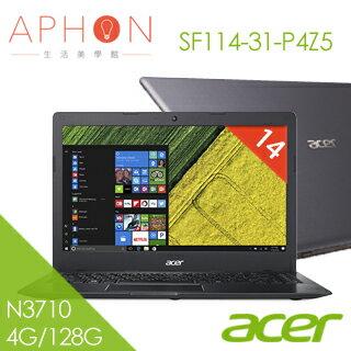 【Aphon生活美學館】ACER Swift 1 SF114-31-P4Z5 14吋 筆電(4G/128G SSD/Win10)- 送HP DJ-1110彩色噴墨印表機(鑑賞期後寄出)+鍋寶保温杯