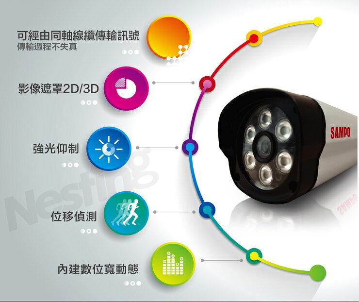 【SAMPO聲寶】SONY 1080P塑膠海螺4mm鏡頭 紅外線攝影機VK-XC5509HS-B