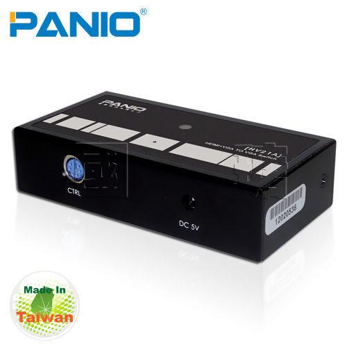 *╯新風尚潮流╭*PANIO HDMI轉VGA Audio台灣生產製造 HDMI+VGA切換器 共享電腦螢幕 HV21A
