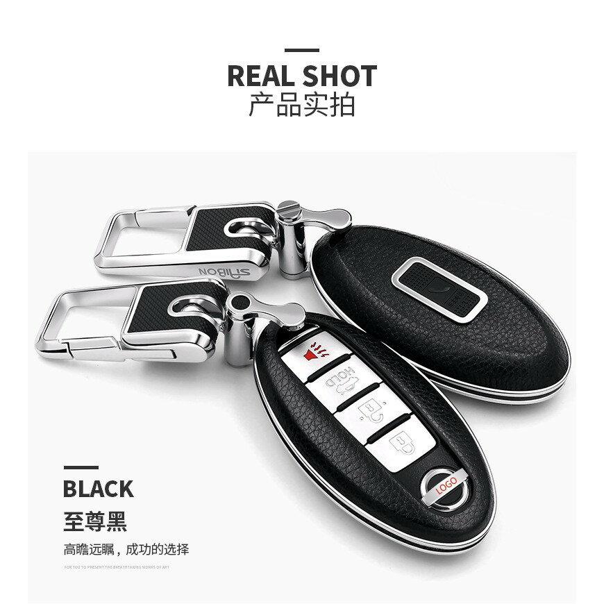 ♡ igoGo ♡ Nissan 鑰匙皮套 ♡ 鑰匙包/Nissan鑰匙包/Nissan鑰匙皮套/Nissan/日產汽車