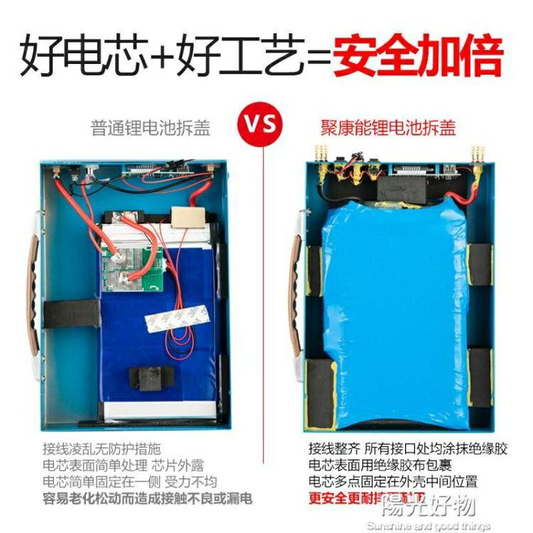 快速出貨 大容量鋰電池12v鋰電池大容戶外大容量逆變器一體機60ah大功率蓄電池組鋰電瓶