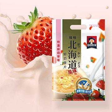 安康藥妝 桂格 北海道草莓鮮奶麥片28g*12入/ 袋
