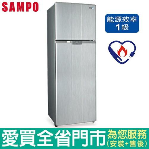 聲寶460L二門變頻冰箱SR-B46D(G6)含配送到府+標準安裝【愛買】