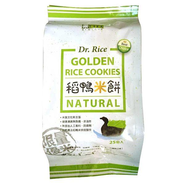 (特價) Dr. Rice 美好人生 稻鴨米餅 經典原味 (25入/包)