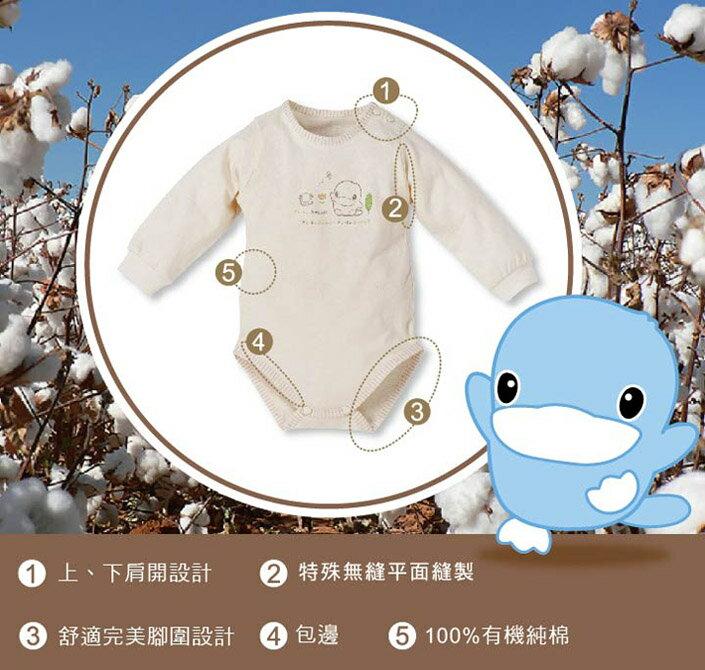 『121婦嬰用品館』KUKU 春夏有機棉連身衣 6