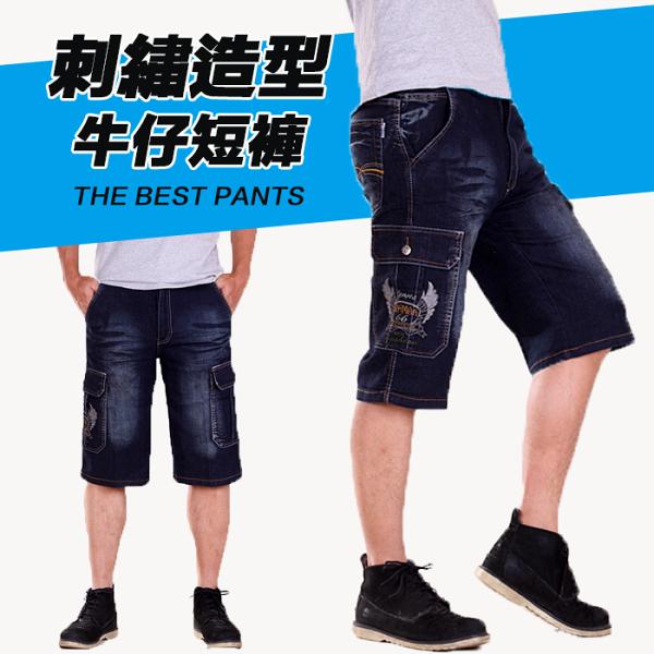 【CS衣舖】日式刺繡刷色彈力伸縮丹寧多袋工作褲六分褲牛仔短褲50002