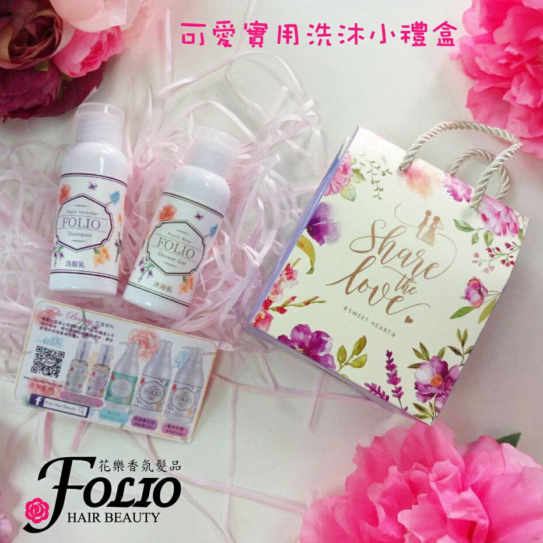 婚禮小物~客製化個性實用洗髮精沐浴乳禮盒(內容物使用白瓶)