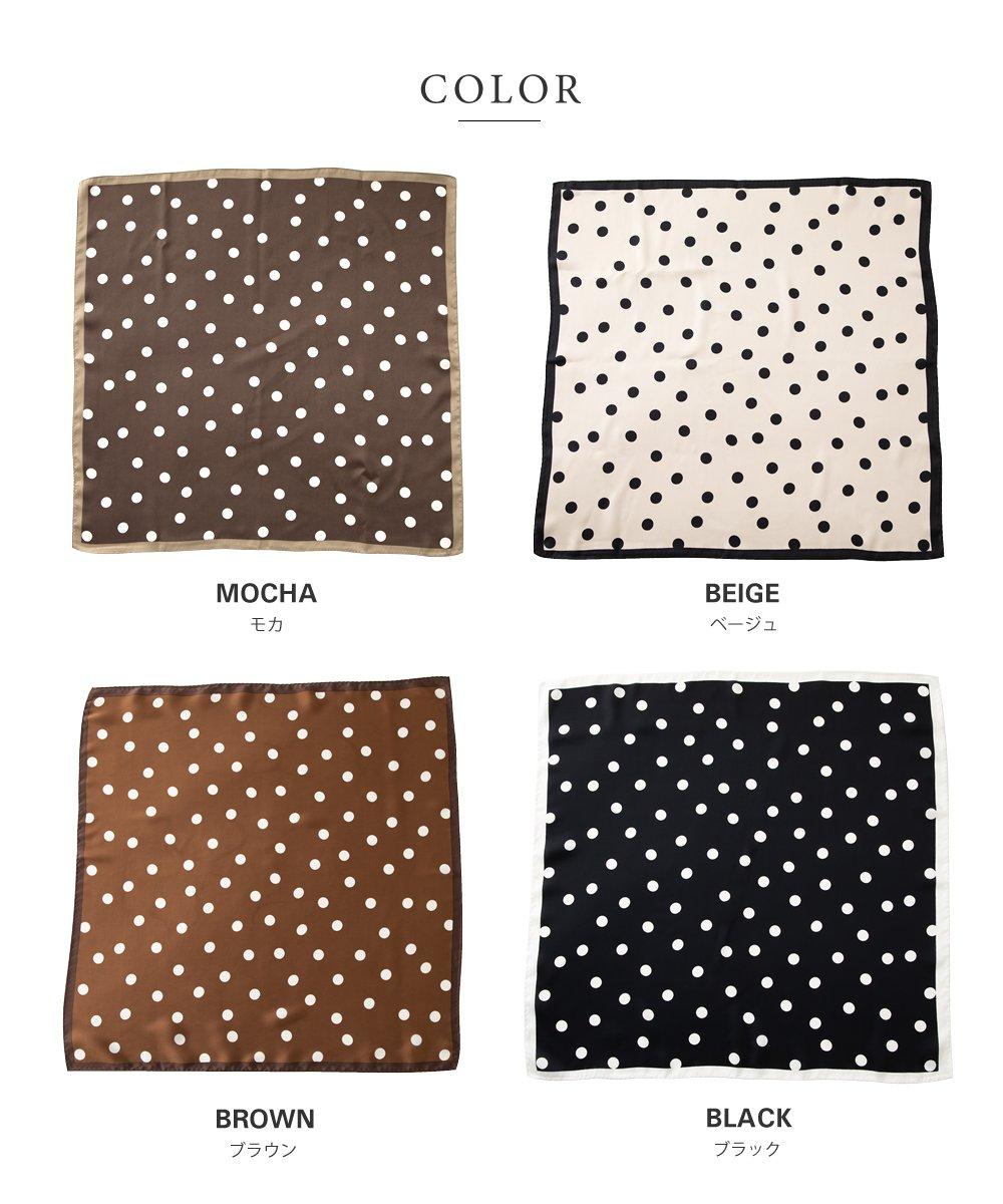日本CREAM DOT  /  スカーフ 正方形 ファッション小物 バッグ ドット柄 くすみカラー 大人 上品 エレガント 華奢 シンプル フェミニン モカ ベージュ ブラウン ブラック  /  a03515  /  日本必買 日本樂天直送(1690) 3