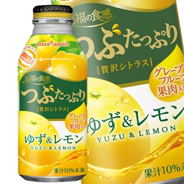 【Pokka Sapporo】幸福食感 鮮果果肉添加果汁-柚子&檸檬 400g 贅????? ??&??? 日本進口