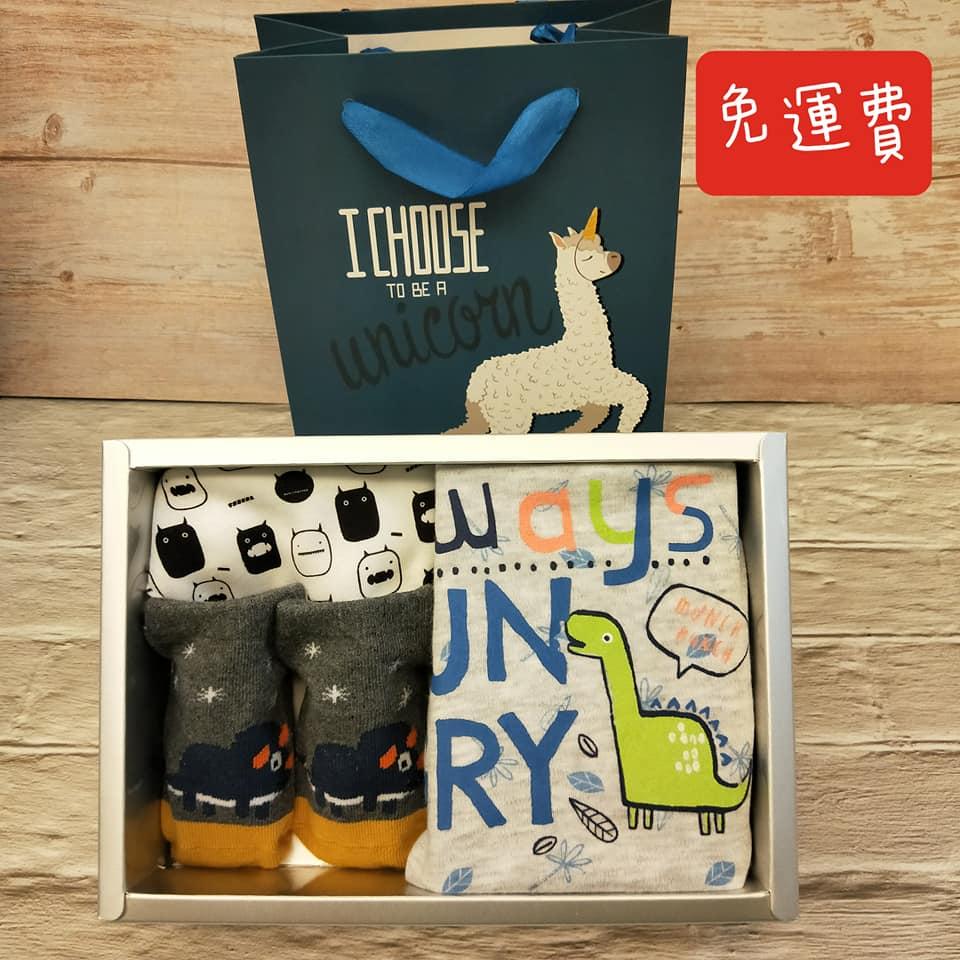 灰恐龍 彌月禮盒 新生兒禮盒 三件組 怪獸 免運 童 0