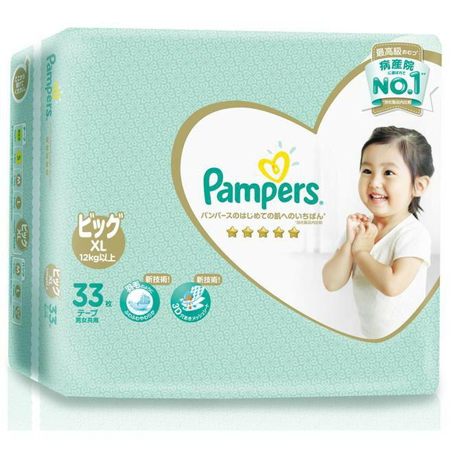 【幫寶適】一級幫 紙尿褲/尿布 (XL) 33片X1包/日本原裝