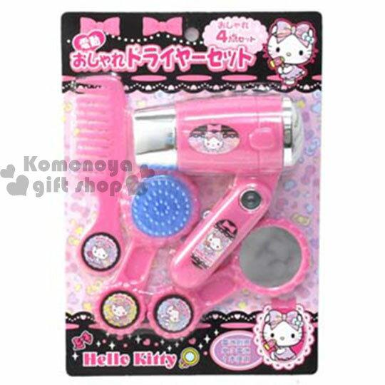 〔小禮堂〕Hello Kitty 梳妝組玩具《粉.吹風機.梳子.鏡子》適用3歲以上