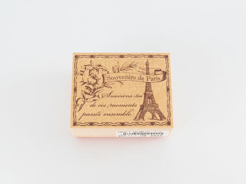 *小徑文化*日本進口手作雑貨 TOKYO ANTIQUE stamp - 追憶のパリ ( Y4050T-P )