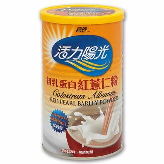 【裕良連鎖藥局】初乳蛋白紅薏仁粉-活力陽光