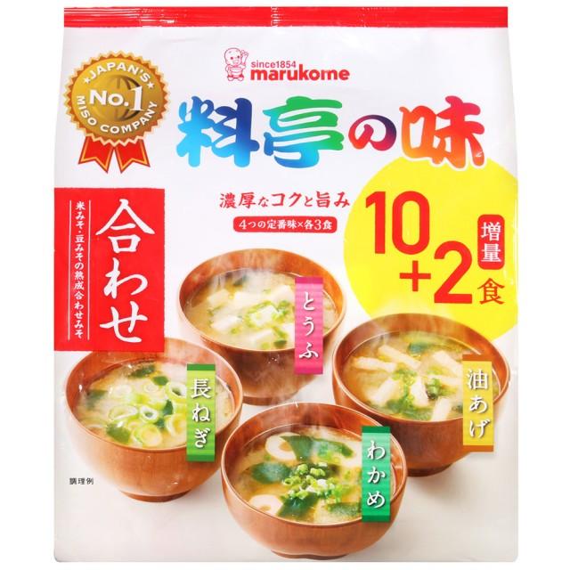 料亭之味4種類味噌湯10+2食 豆腐/長蔥/海帶/油豆腐 219g (原味/減鹽)