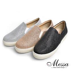 【Messa米莎專櫃女鞋】MIT低調奢華亮粉面料鬆緊帶內真皮樂福懶人鞋-三色