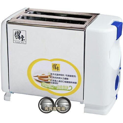 鍋寶烤麵包機OV-6280