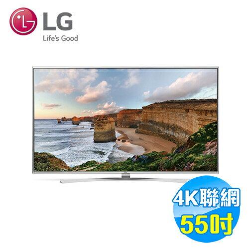 LG 55吋 量子點面板 4K LED 智慧 液晶電視 55UH770T