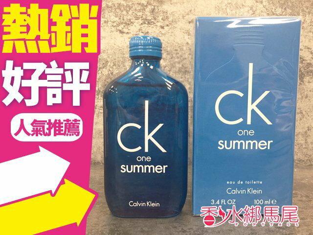 CK one Summer 2018 中性淡香水 夏日限量版 5ML香水分享瓶◐香水綁馬尾◐
