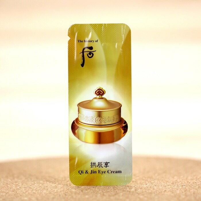 【WHOO后】拱辰享氣津眼霜體驗包 Qi & Jin Eye Cream 1mlx10入組 韓國原裝進口 3.18-4 / 7店休 暫停出貨 0