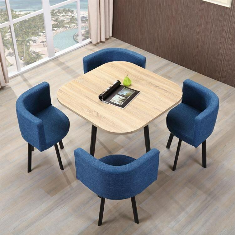 售樓部組合現代簡約接待會客談判桌椅咖啡廳奶茶店圓桌椅 YJT【新春快樂】