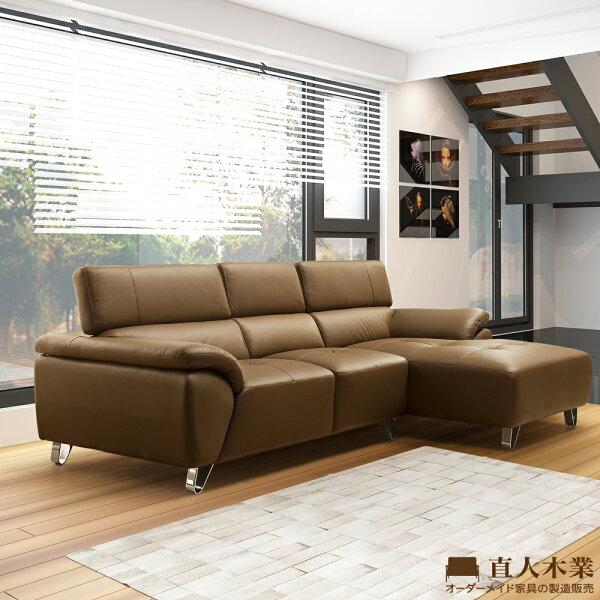 【日本直人木業】COCO經典可調整靠枕半牛皮L型沙發(可可咖啡色)