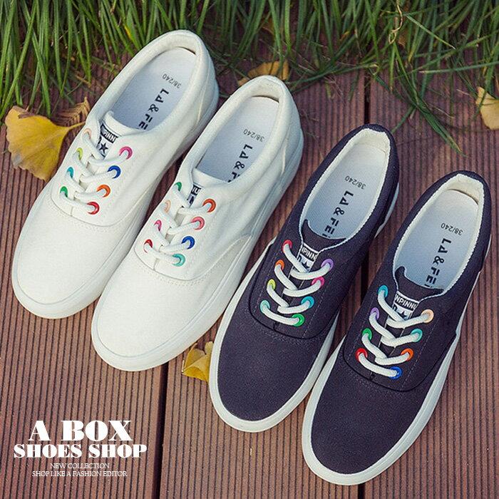 【AA217】繫帶低筒帆布鞋 / 布面鞋 小白鞋 3CM厚底 彩色鞋帶孔 基本款百搭 2色 2