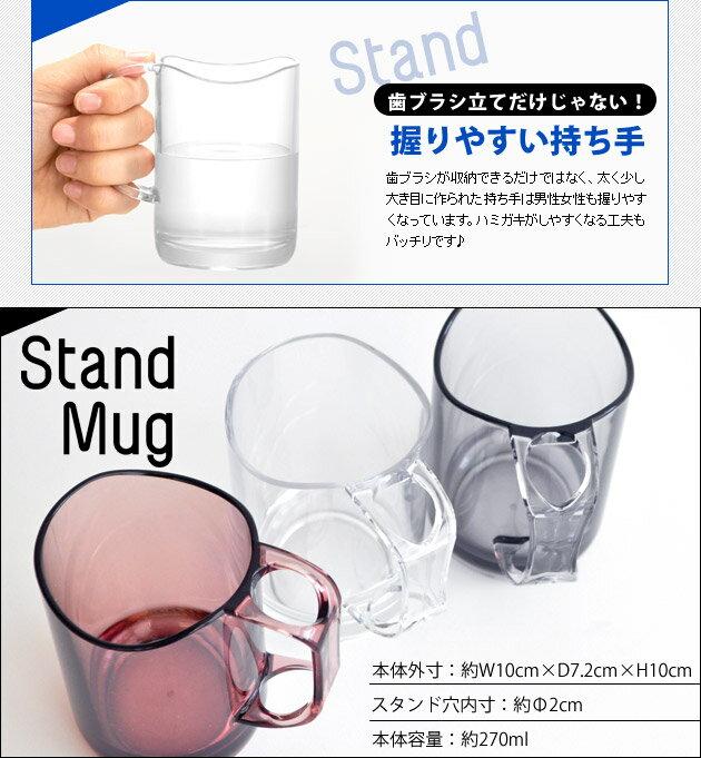 日本SINK CADDY 漱口杯附把手 (不挑色)